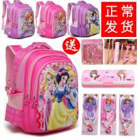 书包小学生女童白雪公主1-3-5年级幼儿园4-6-12周岁儿童书包