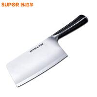 苏泊尔菜刀不锈钢切片刀优质不锈钢切菜刀持久锋利刀具KE180AD1