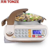 天际CG-D30AI炒菜机厨房电器全自动电炒锅懒人智能炒菜机器人无烟烹饪锅
