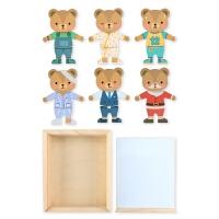 宝宝益智玩具儿童磁性拼拼乐女孩立体木质拼图