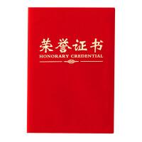 晨光(M&G) 荣誉证书 聘书 绒面 PU皮面 特种纸封面