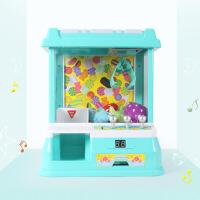 周陌 抖音同款儿童小型抓娃娃机迷你夹公仔游戏糖果机玩具