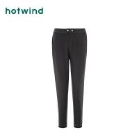 【2.29-3.2 2件3折】热风女士基本小脚裤F04W8302