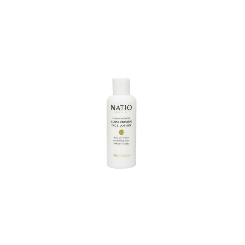 NATIO/娜缇欧 保湿乳液 补水保湿 冬季护肤 防晒补水保湿 可支持礼品卡