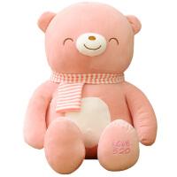 毛绒公仔娃娃送女生 可爱熊熊毛绒玩具抱枕公仔布娃娃玩偶搞怪萌男女孩生日礼物