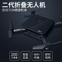 遥控飞机无人机航拍折叠四轴飞行器wifi实时高清航模直升机儿童男孩玩具 200W像素 智能定高实时wifi传输款