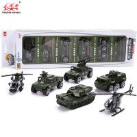 仿真合金车模型各类玩具小汽车男孩儿童套装全套组合军事坦克飞机