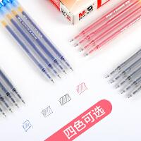 晨光中性笔签字笔水笔碳素全针管笔芯黑色0.5mm学生水笔GP1280