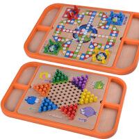 儿童早教多功能23合1棋盘玩具 军旗象棋木质玩具礼物