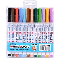 得力S504白板笔 8色彩色白板笔 儿童画板彩笔 可擦水性白板笔 办公教学白板笔