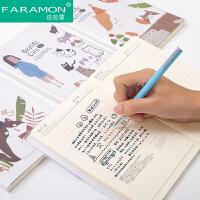 4本装 笔记本记事本日记本韩国小清新简约学生笔记本文具本子