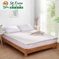 富安娜出品 圣之花亲肤柔软透气保护床垫磨毛印花保护床垫