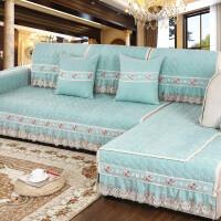 四季欧式沙发垫布艺防滑现代简约沙发罩四季通用全包坐垫子沙发套 湖蓝色 江南如烟