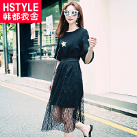 韩都衣舍2017韩版女夏装新款套装蕾丝短袖两件套连衣裙GJ7593
