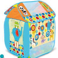 费雪 Fisher-Price 儿童围栏帐篷 室内外宝宝玩具游戏屋 海洋球池 多功能游戏屋 送50 多功能游戏屋 LR