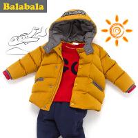 【10.19超级品牌日】巴拉巴拉童装男童羽绒服加厚小童宝宝冬装儿童羽绒外套男