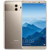 华为(HUAWEI) Mate10 全网通版 移动联通电信4G手机 双卡双待