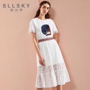 【每满200减100 上不封顶 儿童节 】熙世界连衣裙女2018夏装新款白色t恤上衣两件套套装裙112SZ007
