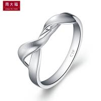 周大福 珠宝光身扭纹925银戒指AB24753>>定价