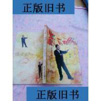 【二手旧书9成新】气之魂:意拳气功大师王安平传奇 /熹 葆,东 宝