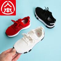 人本童鞋儿童运动鞋男童网面透气小白鞋2019新款女童单网白色鞋子