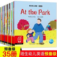 培生幼儿英语 预备级(升级版)儿童英语绘本3-6岁英语启蒙有声绘本买就送 英语单词卡不能错过的启蒙英语35册畅销图书送
