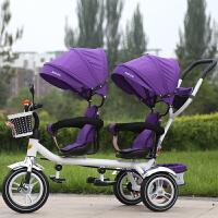 双胞胎三轮车双胞胎儿童三轮车双人婴儿手推车宝宝脚踏车旋转椅1-7岁小孩童车