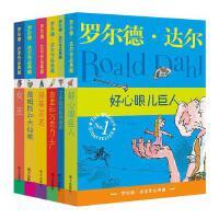 罗尔德达尔的作品集第一季全套6册女巫 了不起的狐狸爸爸 查理和巧克力工厂 好心眼儿巨人 小学生课外阅读书籍三至六年级