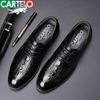 【限时特价】卡帝乐鳄鱼男士商务正装皮鞋鳄鱼纹日常办公正品真皮