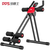 多德士(DDS)收腹机 滑翔健腹器多功能美腰机健腹机仰卧板锻炼腹肌 家用健身器材