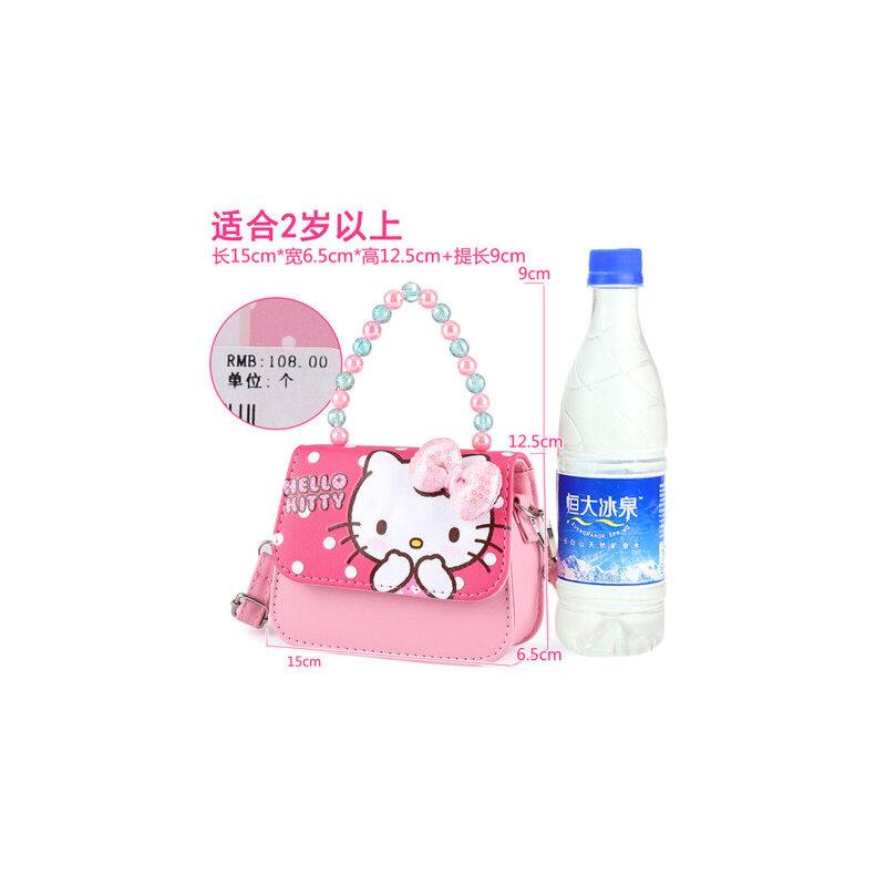 Hello Kitty儿童包包公主时尚包女童迷你小斜挎包宝宝手提包可爱