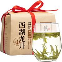 艺福堂 茶叶绿茶 2019新茶明前特级贡韵西湖龙井春茶250g