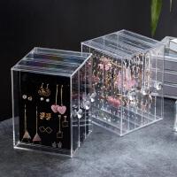 耳环架子展示架家用收纳 挂项链耳钉耳饰饰品架大容量透明首饰盒