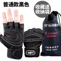 健身手套男运动器械锻炼手套耐磨哑铃护腕扭伤防滑半指护手套