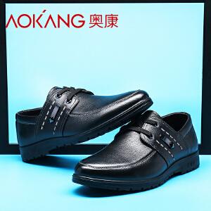奥康男鞋 新款男士休闲皮鞋 英伦真皮系带商务休闲皮鞋男单鞋