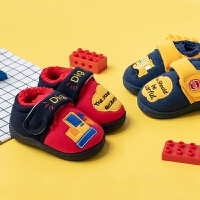 小孩拖鞋冬季男童室内宝宝鞋包头防滑幼儿家居棉鞋1-3岁包跟软底