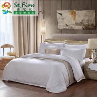 【4.6-4.8超级品牌日 1件5折】富安娜出品 圣之花HOTEL系列床上用品套件高档素提多件套床单被套