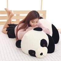 儿童生日礼物送女生熊猫公仔毛绒玩具*趴趴熊抱枕玩偶布娃娃