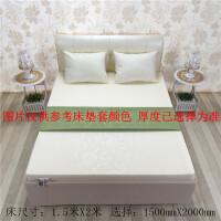 海绵床垫1.5m1.8m床加厚海棉垫学生宿舍单人双人酒店床垫子 1