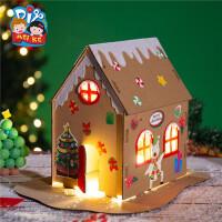 美可手工diy材料包圣诞节装饰礼物饼干屋幼儿园儿童发光自制小屋