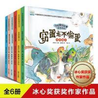 恐龙书大百科全书绘本2-3-4-5-6岁 幼儿绘本阅读故事书两三岁亲子启蒙读物图画书学前班儿童书籍4一6早教图画书恐龙