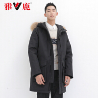 yaloo/雅鹿羽绒服男 中长款新款韩版正品冬季加厚保暖修身连帽潮