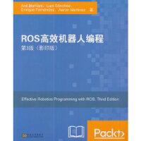 【正版全新直发】ROS高效机器人编程 第3版(影印版) 阿尼尔马哈塔尼著作 9787564173654 东南大学出版社