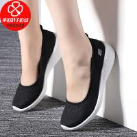 Skechers/斯凯奇女鞋新款SPORT ACTIVE网面透气轻便舒适休闲鞋23758-BKW