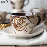 复古拉咖啡家用杯子创意陶瓷咖啡杯套装