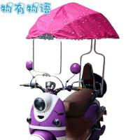 物有物语 电动车雨棚 夏季加厚踏板车西瓜伞电动车遮阳防晒加固晴雨摩托车雨蓬