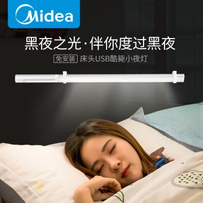 美的护眼小夜灯 学生宿舍寝室无线墙壁灯 补光灯 LED磁铁吸顶粘贴式床灯 柜子灯 支持*