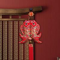 中国结挂件春节挂饰过年鱼挂件家居大号鱼挂饰