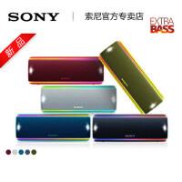 包邮支持礼品卡 Sony/索尼 SRS-XB31 无线蓝牙音箱 便携 重低音 户外 小音响 防水 低音炮