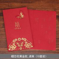 结婚请帖创意韩式三折式请柬2018婚庆婚礼喜帖个性打印定制